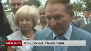 Леонід Кучма: чим запам'ятався другий Президент
