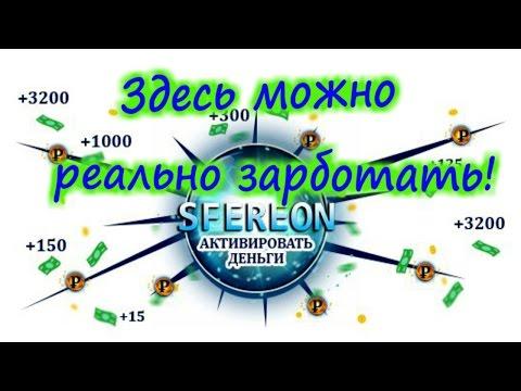Как заработать большие деньги - Березовский Борис