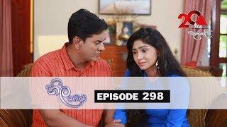 Neela Pabalu | Episode 298 | 03rd July 2019 | Sirasa TV Thumbnail