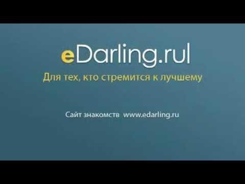 eDarling.ru - сайт знакомств
