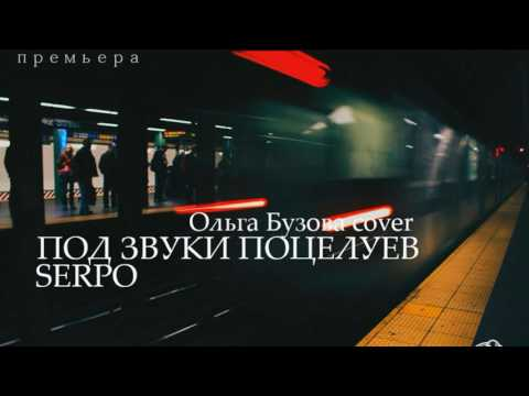 Время и Стекло - Навернопотомучтоиз YouTube · С высокой четкостью · Длительность: 3 мин24 с  · Просмотры: более 96.140.000 · отправлено: 7-7-2016 · кем отправлено: Время и Стекло
