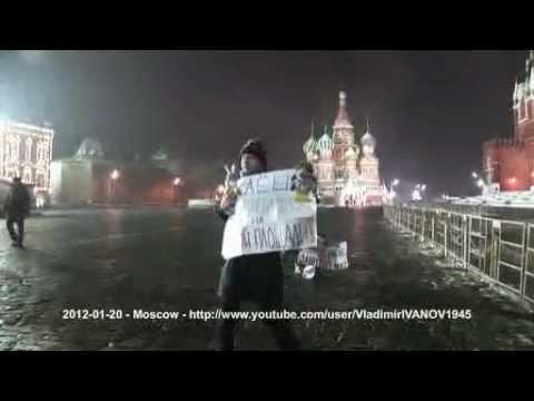 На Красной площади задержаны гей-активисты