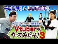 【TVアニメ20周年記念】ワンピースでVtuberやってみた第3弾~サンジ&ロビン~