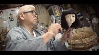 Master Kokan Fujimura of Ichimatsu Doll making who resides in Honjo...