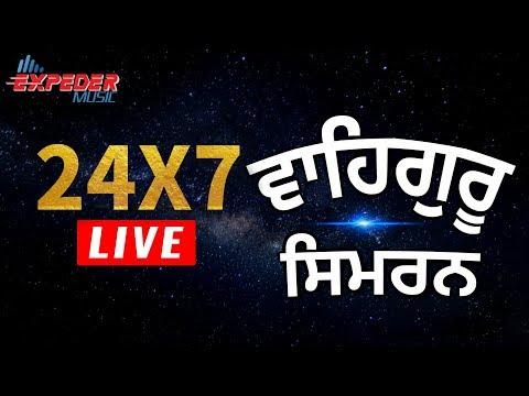 Baixar 24x7 Live  Waheguru Simran Expeder Music