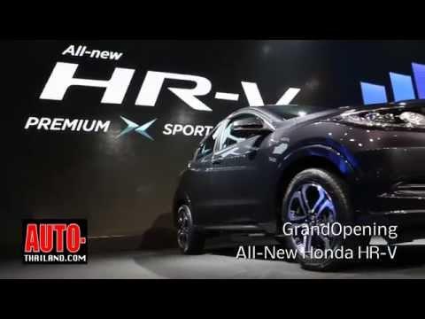 GrandOpening All New Honda HR-V