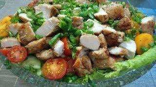 Салат 🥗 из курицы с овощами & Chicken salad 🥗 with vegetables