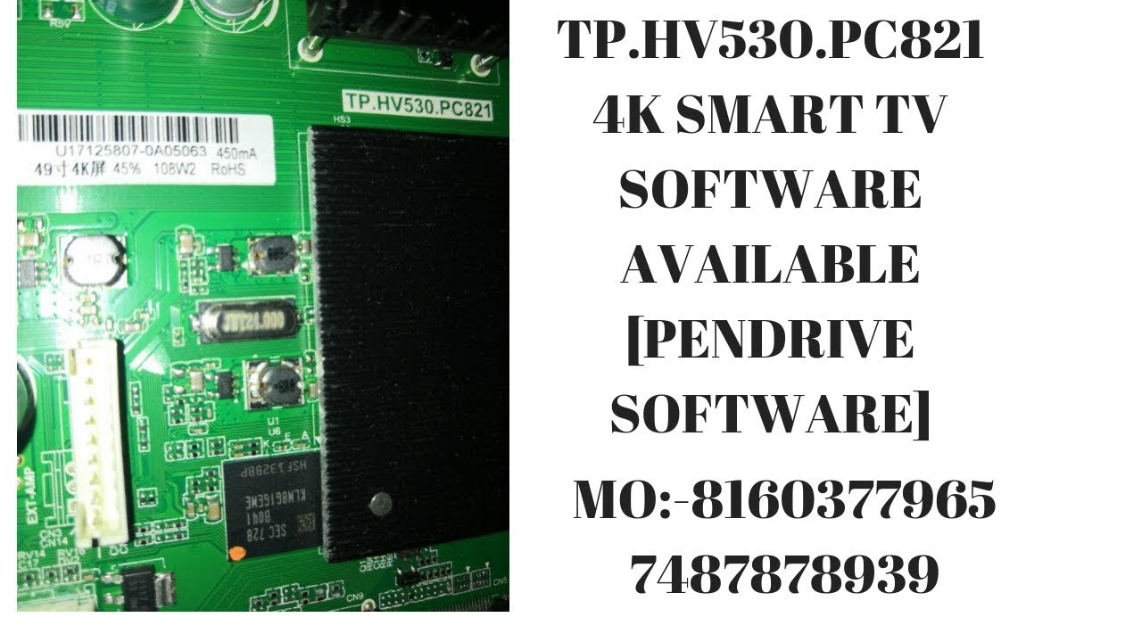How to download TP HV530 PC821 SOFTWARE AVAILABLE : LightTube