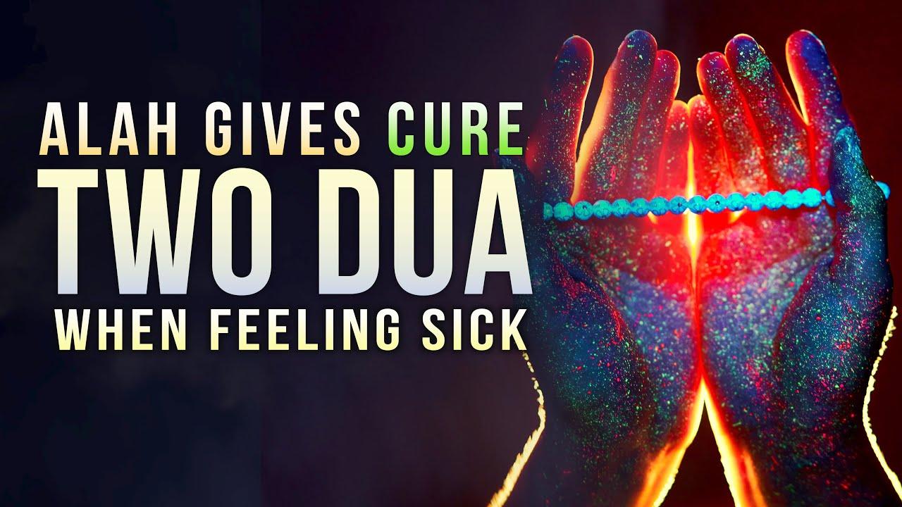 ALLAH GIVES GOOD HEALTH SAY 1 DUA