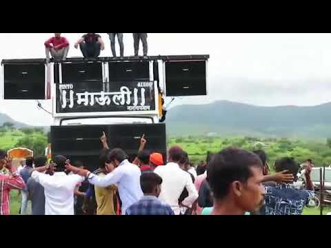 Dj Mauli Narayangaon In Junnar Godre At Ganapti Visarjan
