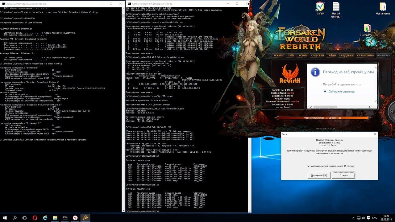 Bizhub error code 2555