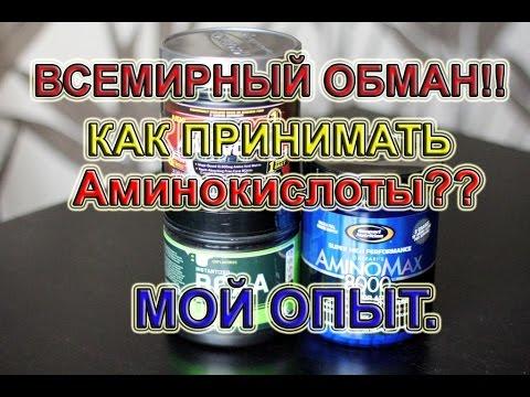 аптечные таблетки для похудения