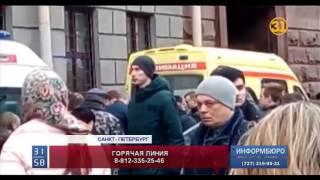 Смотреть видео Российские власти не исключают, что в Санкт-Петербурге прогремят новые взрывы онлайн