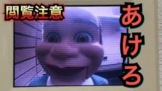 マジシャンSHUNによる番組 SHUN'sTV NO.321 ディズニー年パス持ち 11年目 トイストーリー4でお馴染みのギャビーギャビーとベンソンが家に襲撃に来ました。
