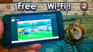 Free WiFi на антенне. Сделай сам! Фокус или реальность?