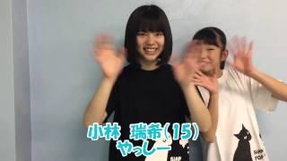 2017年3月25日に行われた『SiAM&POPTUNe新体制お披露目東名阪ツアー 〜...