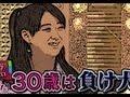AKB伊豆田莉奈「30歳独身は負け犬」発言 の動画、YouTube動画。