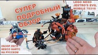 видео Список музеев в Москве: обзор, описание, адреса и отзывы. Музеи на Арбате в Москве - список