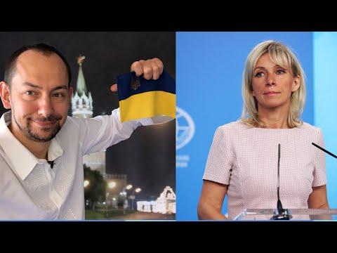 «Слава Украине» и истерика в МИД России