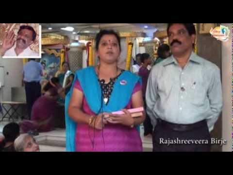 Marathi Experience - Rajashreeveera Birje : By The Grace of Aniruddha Bapu