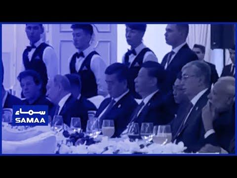 PM Imran Khan And Putin Having Lunch Together | SAMAA TV | 15 June 2019