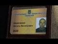 Эпичное ночное ДТП: автомобиль Генеральной прокуратуры попал в аварию на улице Луценко