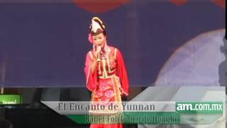 El Encanto de Yunnan