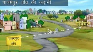 Video The story of village palampur class 9 FULL(हिन्दी में) download MP3, 3GP, MP4, WEBM, AVI, FLV Oktober 2018