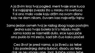 Toshke - Za tebe (tekst)