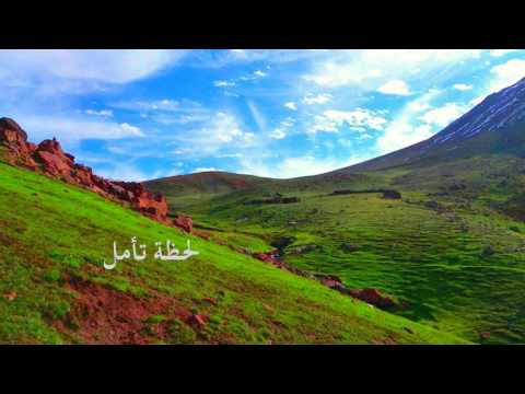 Yagour le Paradis Vert Ourika Maroc