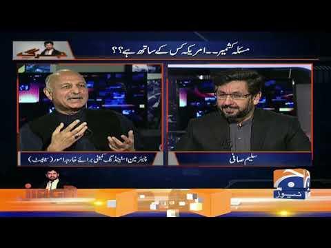 Kashmir Ke Moamle Main Pakistan Kia Karaha Hai?