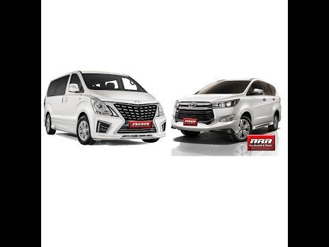 Promo Kereta Sewa Kuala Lumpur Dan Selangor  by ARA Car Rental