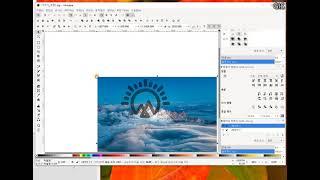 A04 Inkscape Clipimage