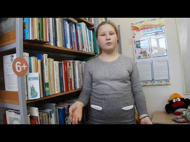 Изображение предпросмотра прочтения – СоколоваДарья читает произведение «Тучи» М.Ю.Лермонтова