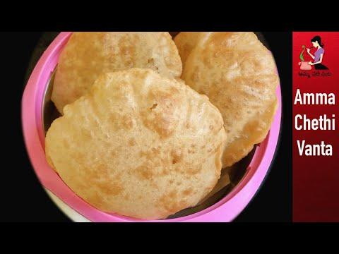 పూరి బాగా పొంగి మృదువుగా రావాలంటే   Soft Puri Recipe Preparation In Telugu//Puffed Puri Dough Recipe