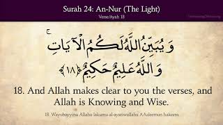 quran-24-surah-an-nur-the-light-arabic-and-english-translation