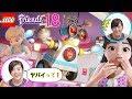 かんあきとみよう!レゴフレンズアニメ シーズン2 第18話「ようこそ!フレンズのカップケーキカフェ」