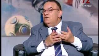 """حامد عز الدين ومشاركته فى مبادره الكرة والجماهير """"مدرج بلا تعصب"""""""