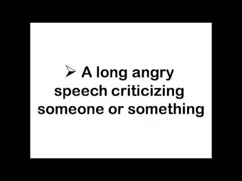 Difficult Words With Meaning - Tirade