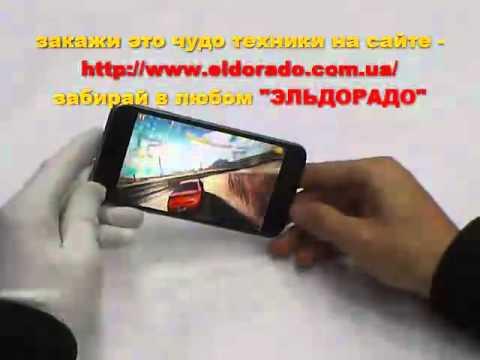 iphone 7 эльдорадо - YouTube
