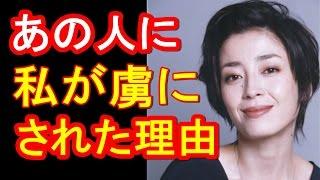森田剛、宮沢りえ 熱い一夜の 一部始終 【関連動画】 サントリー 特茶カ...