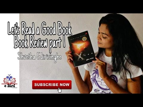 Let's Read a Good Book| How to write a book review | A book review for 'X'