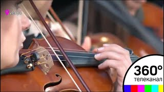 В Ново-Иерусалимском монастыре прошел концерт симфонического оркестра Московской консерватории