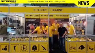 Nitecore Украина на выставке ActivExpo Fest Kiev Сентябрь-Октябрь 2016