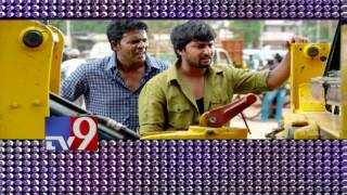 Nani's new film Ninnu Kori first look released - TV9