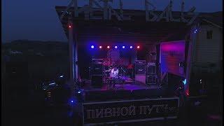 """Байк Фестиваль """"METAL BALLS"""" - 2017"""" часть 2"""