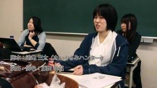九州大学大橋キャンパス演劇部第35回定期公演 「ゴミくずちゃん可愛い」...