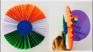 Tri colour greeting card/ Independence Day greeting card for school kids from paper/ paper craft