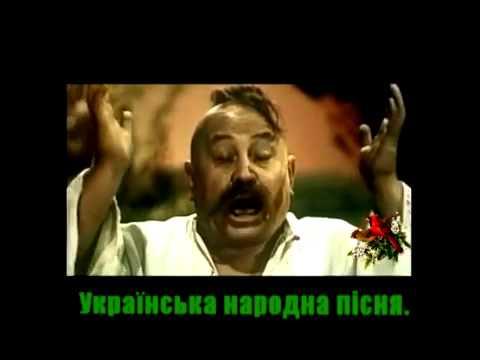 Украинские застольные песни - часть 1