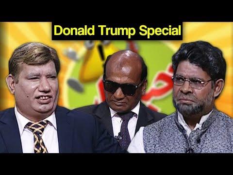 Khabardar Aftab Iqbal 24 Aug 2017 - Donald Trump Special | Express News